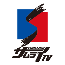 FIGHTING TV サムライ