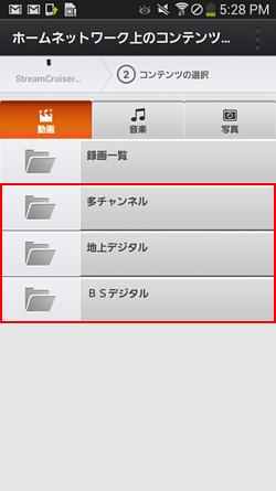 ひかりTV対応チューナー「ST-3200」バージョンアップのお知らせ