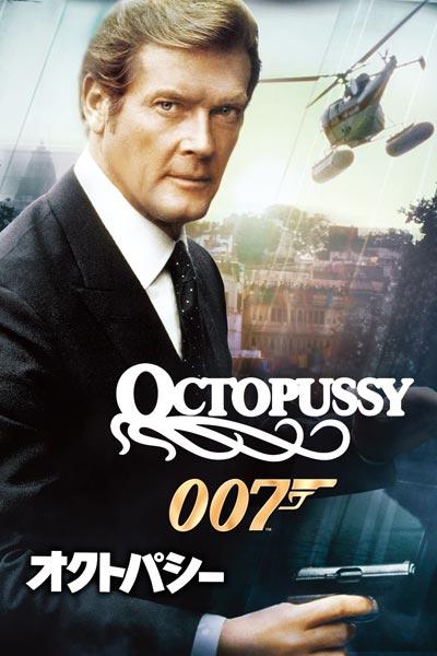 「007,順番」の画像