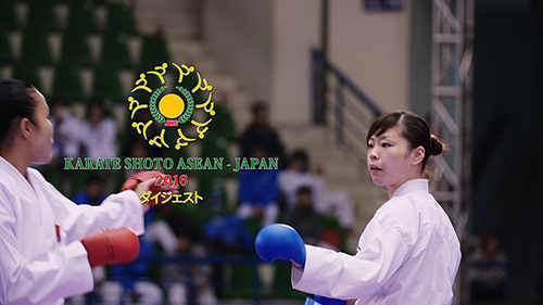 【4K】無料)KARATE SHOTO ASEAN - JAPAN 2016