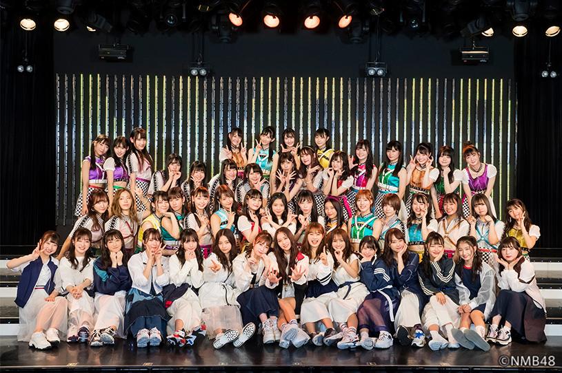 NMB48 10th Anniversary LIVE 動画 2020年12月21日